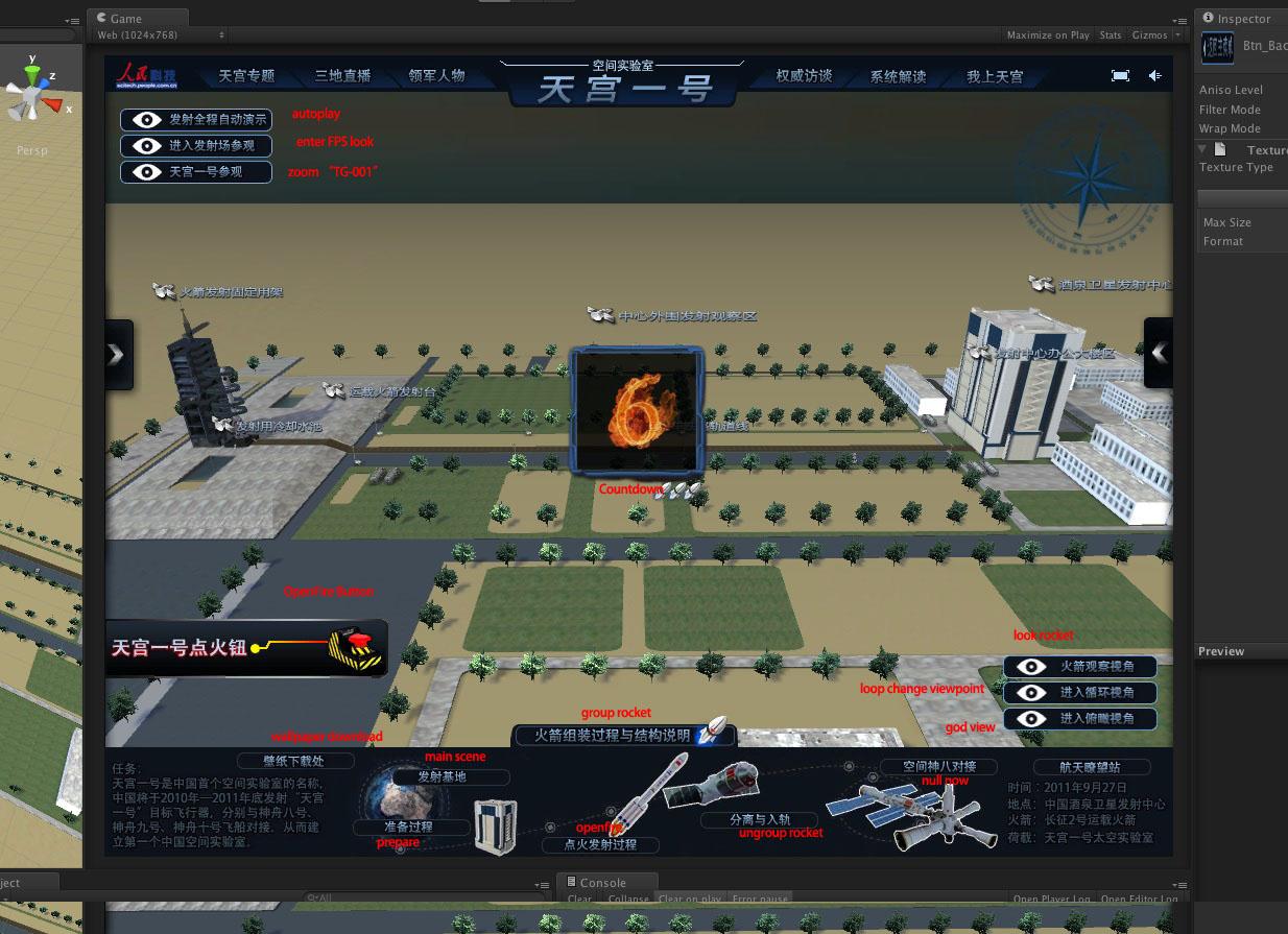 Rocket launch simulation - Unity Forum