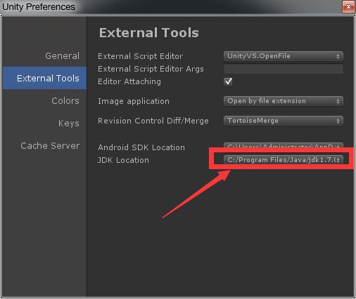 How to use EditorPrefs SetString set JDK Path? - Unity Forum