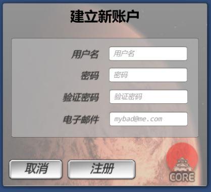 _ChineseLocalisation.JPG