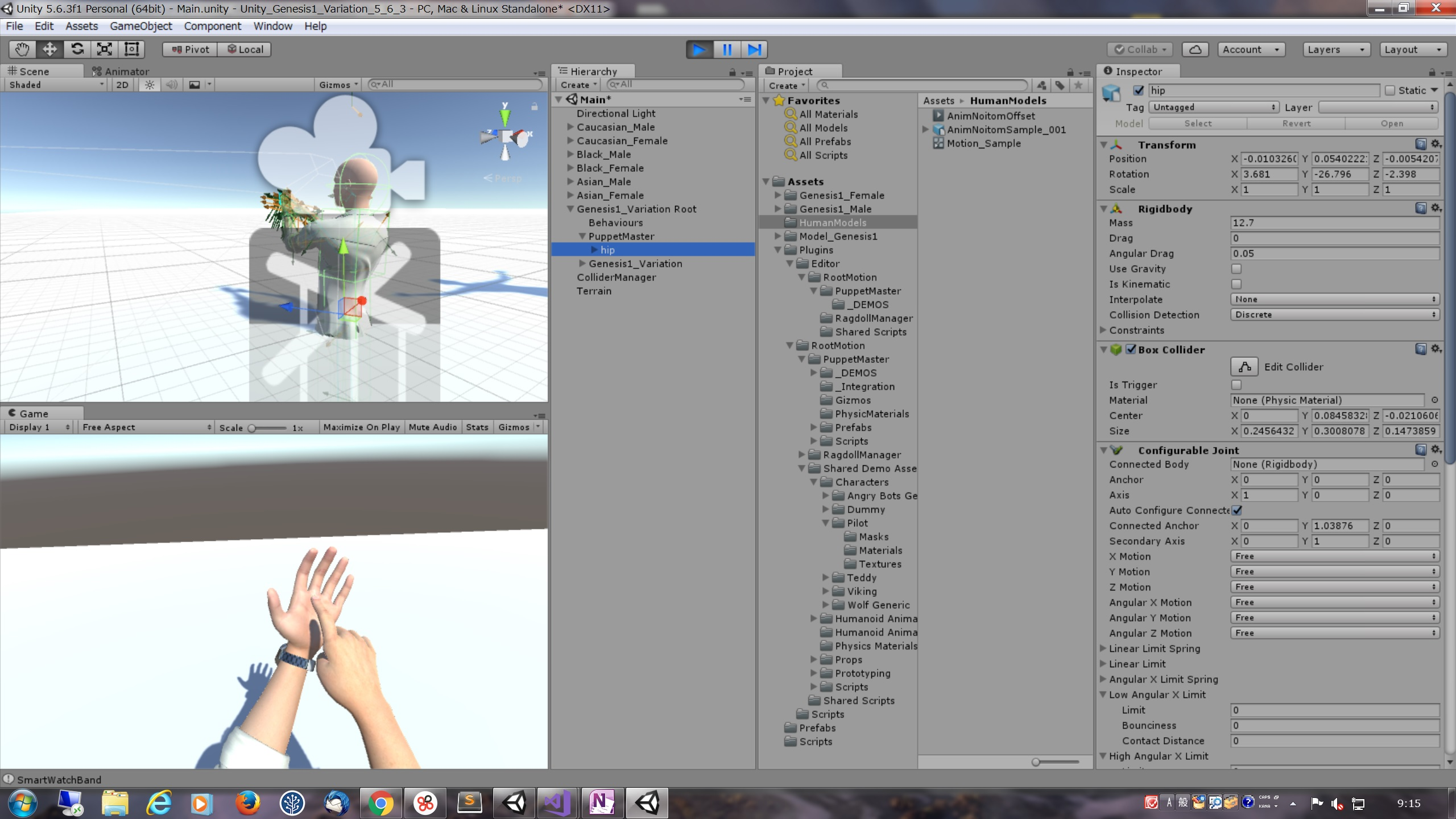 PuppetMaster - Advanced Character Physics Tool [RELEASED] | Page 21