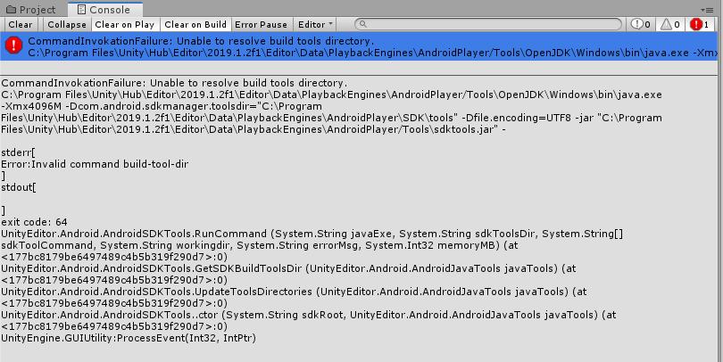 android_build_error_precursor.png