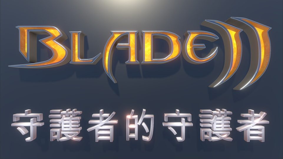 blade2.jpg