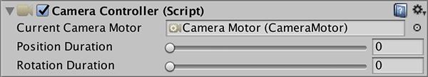 camera-dampening.png