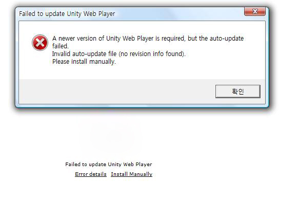 unity web player new version