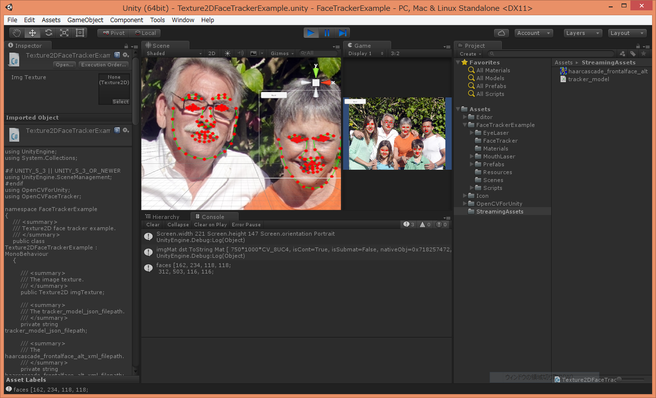RELEASED] OpenCV for Unity | Page 28 - Unity Forum