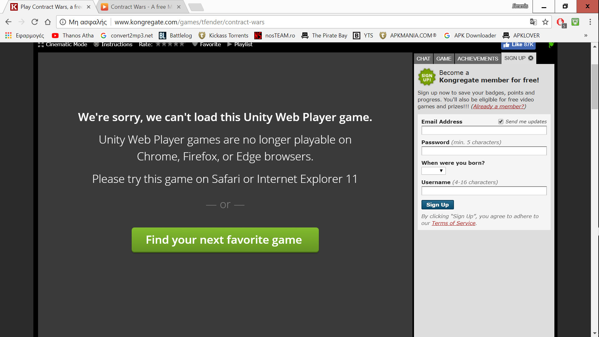Games do not load Unity Web Player installed plugins and they are