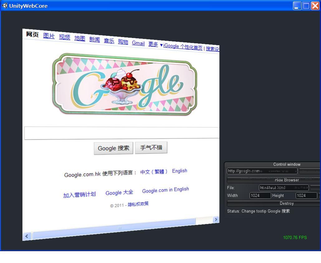 $googlehome.JPG