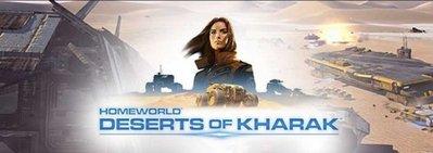 Homeworld-Deserts-of-Kharak-Download.jpg