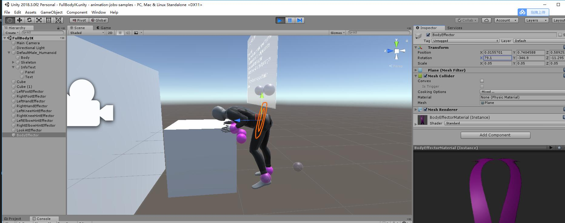 Resovled)How to make Squat pose with fullbodyik In animation