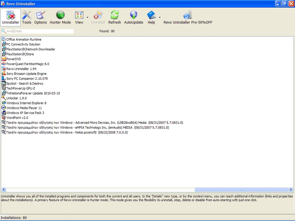 $installed programs 2.jpg
