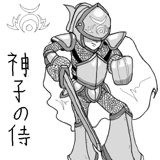 $japanese sorceress knight.png