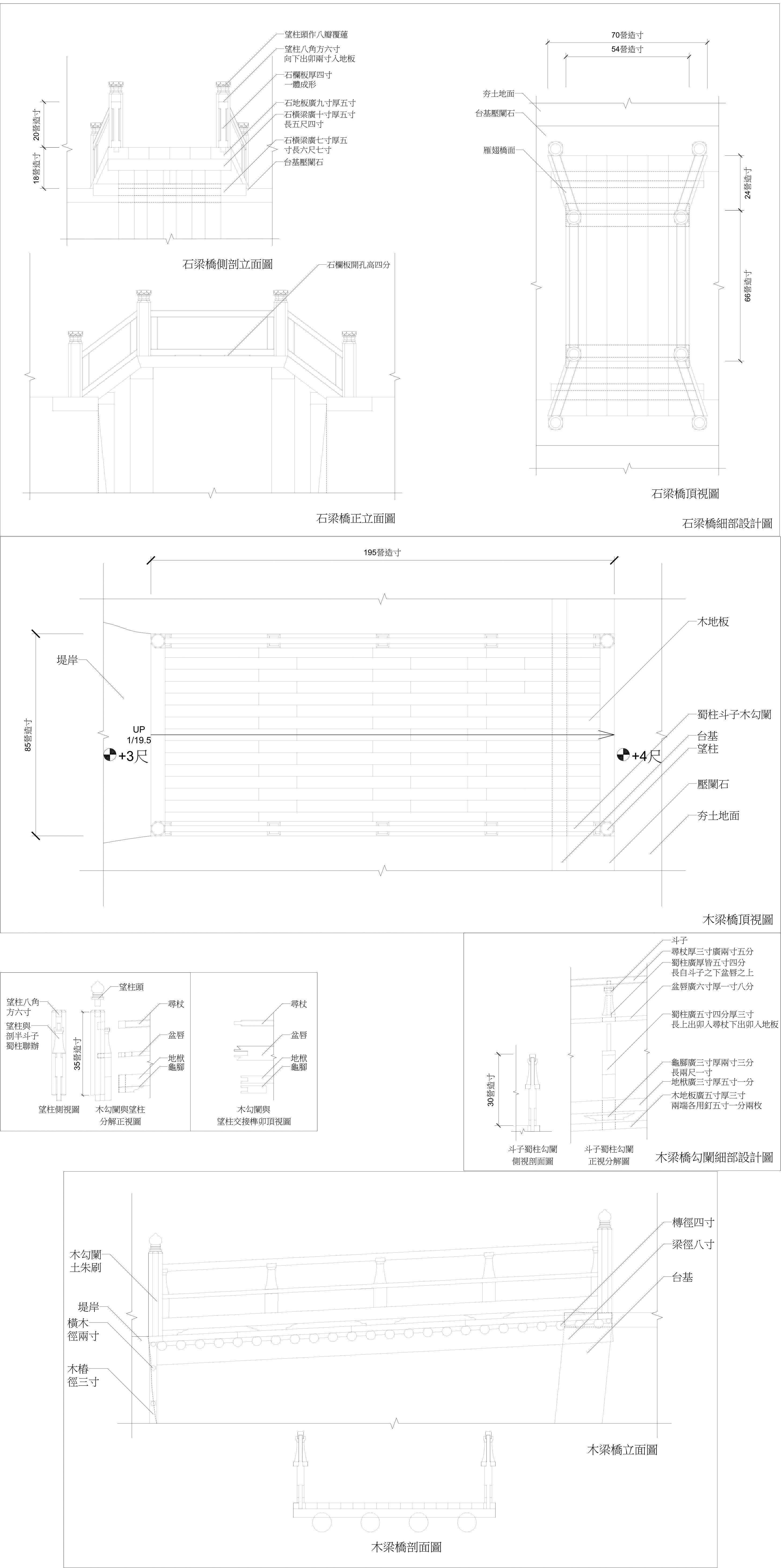 橋細部設計.jpg