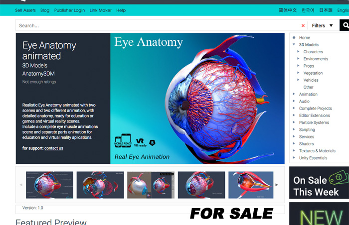 Assets Finis Eye Anatomy With Animation Unity Forum