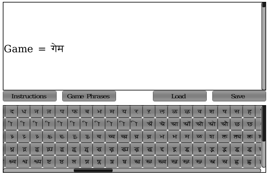 Unicode font rendering broken with Devanagari fonts? - Unity Forum