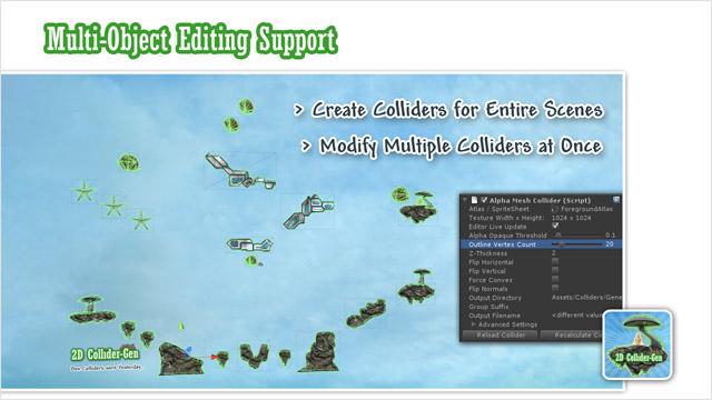 $screen3_multi_object_editing.jpg