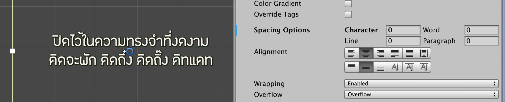 TextMesh Pro - Options per glyph instead of per adjustment