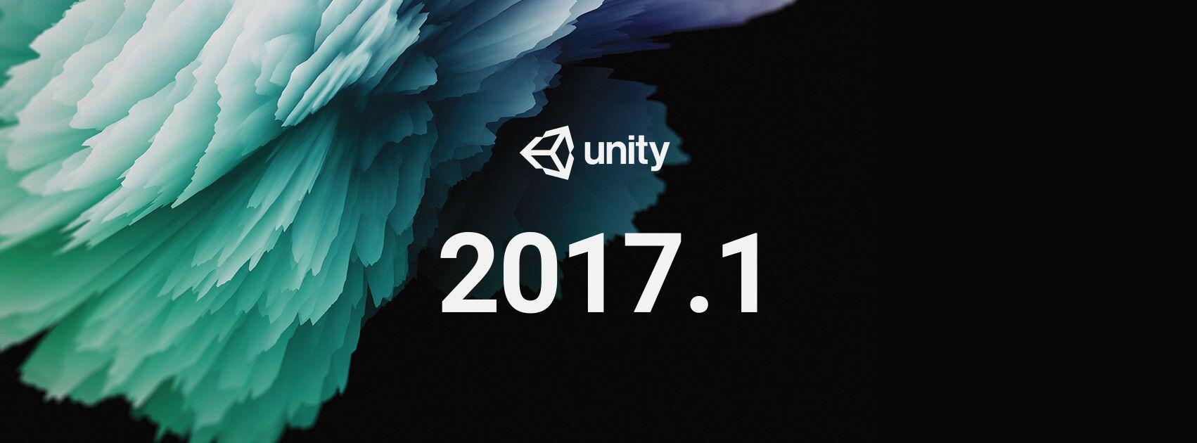 unity-2017.1_launch-fb-cover.jpg