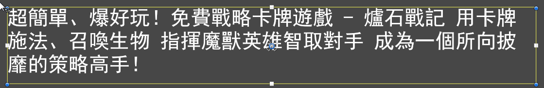 Textmesh Pro Chinese Font Problems Unity Forum