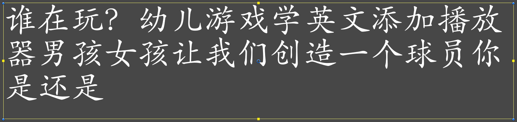 TextMesh Pro - Chinese font problems - Unity Forum