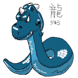 $water dragon I.png